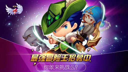 星光传奇 - MMORPG