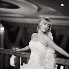 Wedding photographer Nikita Okhakhlin (kot94). Photo of 08.02.2017