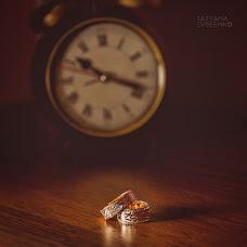 Свадебный фотограф Татьяна Евсеенко (DocTa). Фотография от 06.11.2015