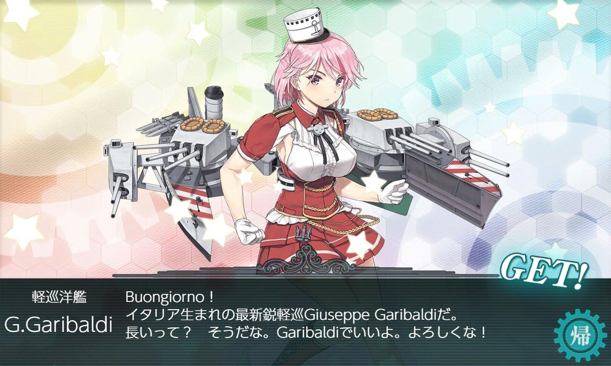 L.d.S.D.d.Abruzzi級軽巡洋艦 2番艦 G.Garibaldi
