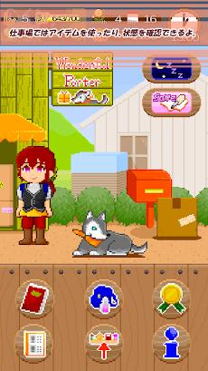 配達屋のシュミレーションゲーム -WonderfulPorterワンダフルポーター-のおすすめ画像3