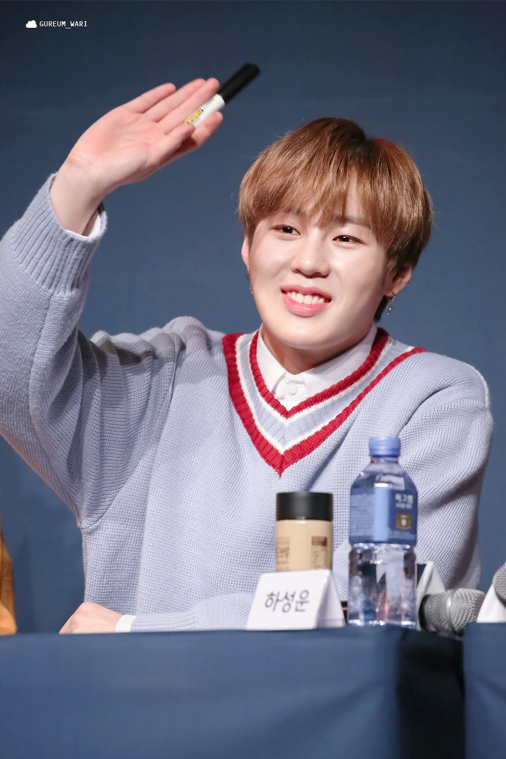 most friendly celebrities ha sungwoon