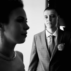 Wedding photographer Aleksey Vostryakov (vostryakov). Photo of 28.04.2018