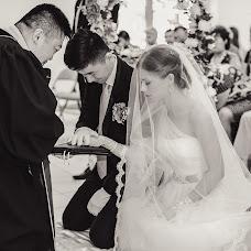 Bryllupsfotograf Oksana Martynova (OksanaMartynova). Bilde av 08.09.2015
