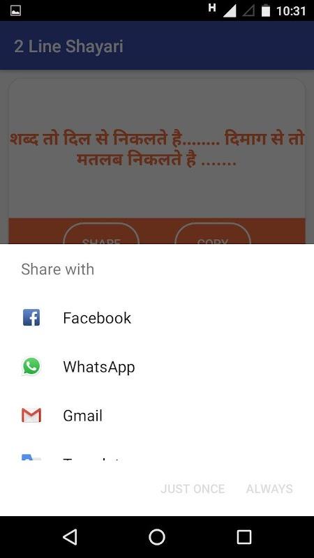 Haryanvi Desi Jaat Status APK Latest Version Download - Free