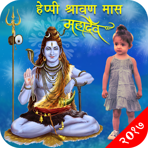 Mahadev Photo Editor