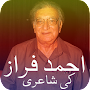 Poetry By Ahmed Faraz APK icon