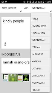 Translator All Languages screenshot
