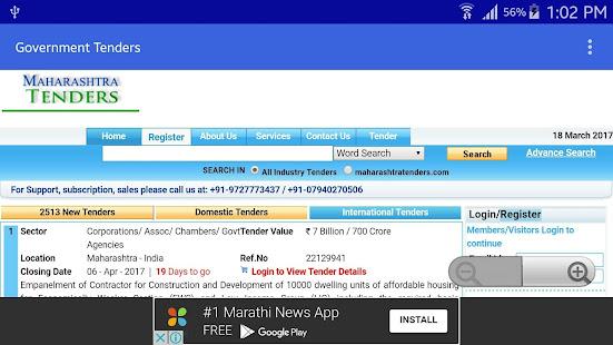 E-Tender Maharashtra – Apps on Google Play