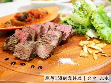 綠萼159創意料理