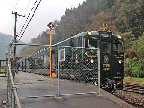 JR九州「かわせみ やませみ4号」 一勝地駅にて その2