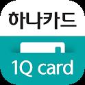 하나카드 App icon