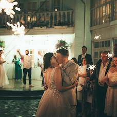 Wedding photographer Natashka Prudkaya (ribkinphoto). Photo of 24.07.2018