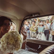 Wedding photographer Gianmarco Vetrano (gianmarcovetran). Photo of 31.01.2018