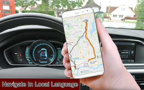 Local Language Navigation Maps: Voice Direction - náhled