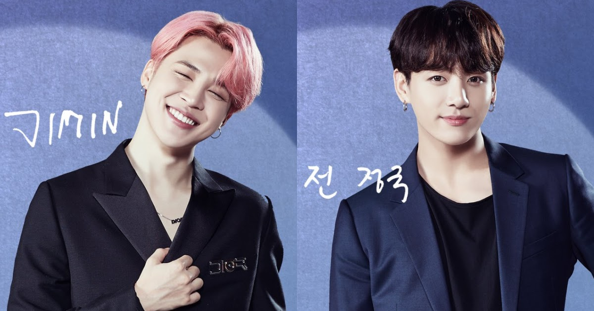 BTS Reveals Dreams, Thoughts, And Personal Info On New Profile Cards