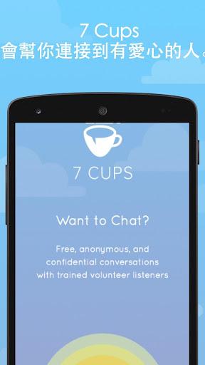 7 Cups - 免費的護理和治療
