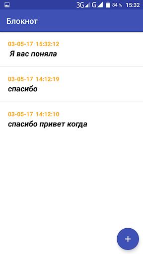 u0411u043bu043eu043au043du043eu0442 u0441  u043fu0430u0440u043eu043bu0435u043c 1.0 screenshots {n} 2