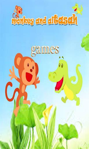 Monkey Get a Banana