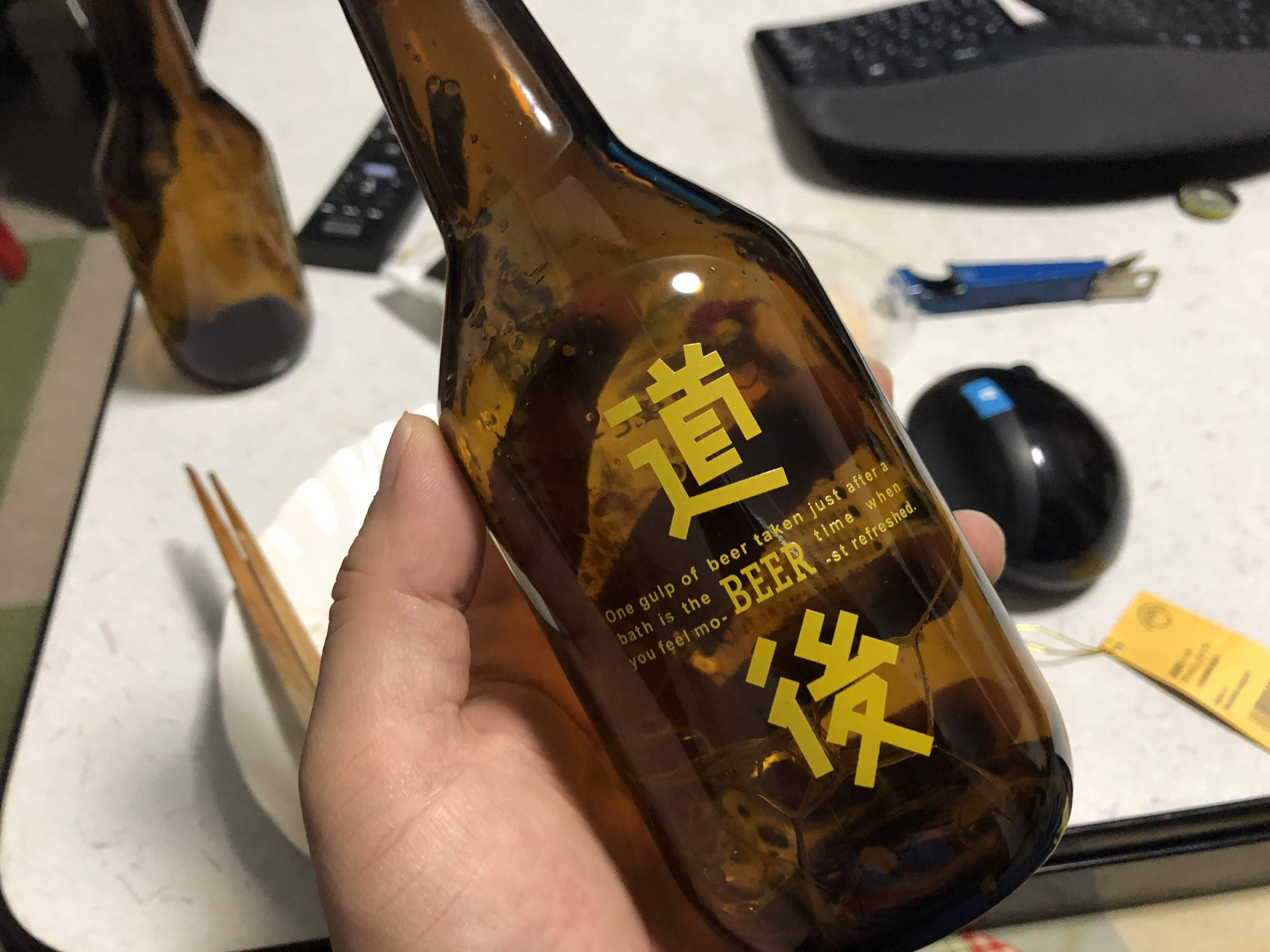 地ビールを飲もう – 道後ビール スタウト/ケルシュ