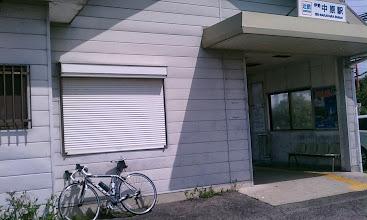 Photo: 4/1・一応スタート地点の近鉄・伊勢中原駅 CyclingTrackerでログ取った筈がgpxファイルが保存できず 呻くなど。