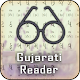 Gujarati Reader Download on Windows