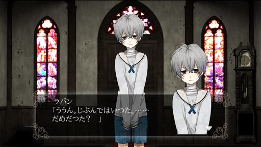 【本格脱出ゲーム】ひとよ、汝が罪の screenshot 7