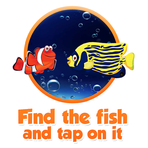 街机のFishes A and C: Find and tap LOGO-記事Game