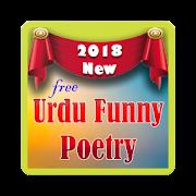 Mazahiya Shayari (Funny Poetry) - Urdu / Hindi