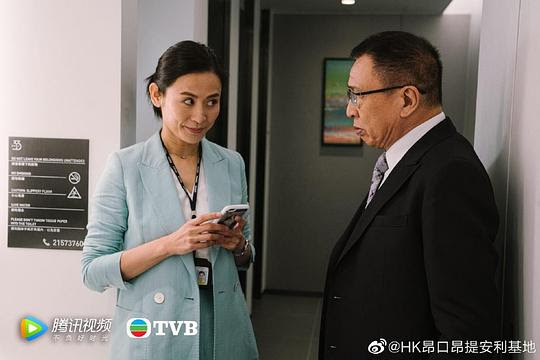 Armed Reaction 2021 / Armed Reaction 5 China / Hong Kong Drama