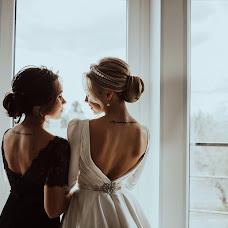 Jurufoto perkahwinan Ekaterina Davydova (Katya89). Foto pada 13.10.2019