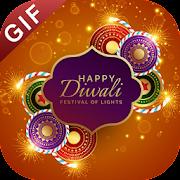 शुभ दीपावली : Diwali GIF & Diwali Stickers Pack