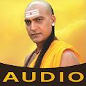 Chanakya Niti Audio icon