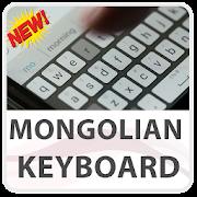 Mongolian Keyboard Lite