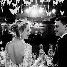 Bryllupsfotograf Dmitriy Galaganov (DmitryGalaganov). Bilde av 22.04.2019