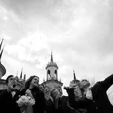 Wedding photographer Svetlana Grishakova (LanaGri). Photo of 12.09.2015