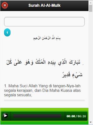 Surah Al-Mulk & Terjemahannya - screenshot