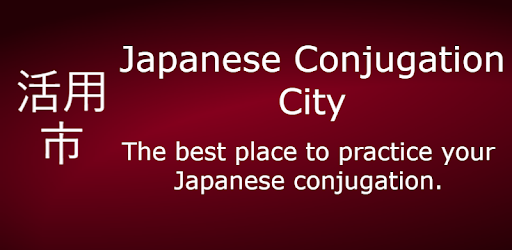 Japanese Conjugation City - Apps on Google Play
