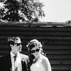Wedding photographer Oleg Onischuk (Onischuk). Photo of 11.03.2017
