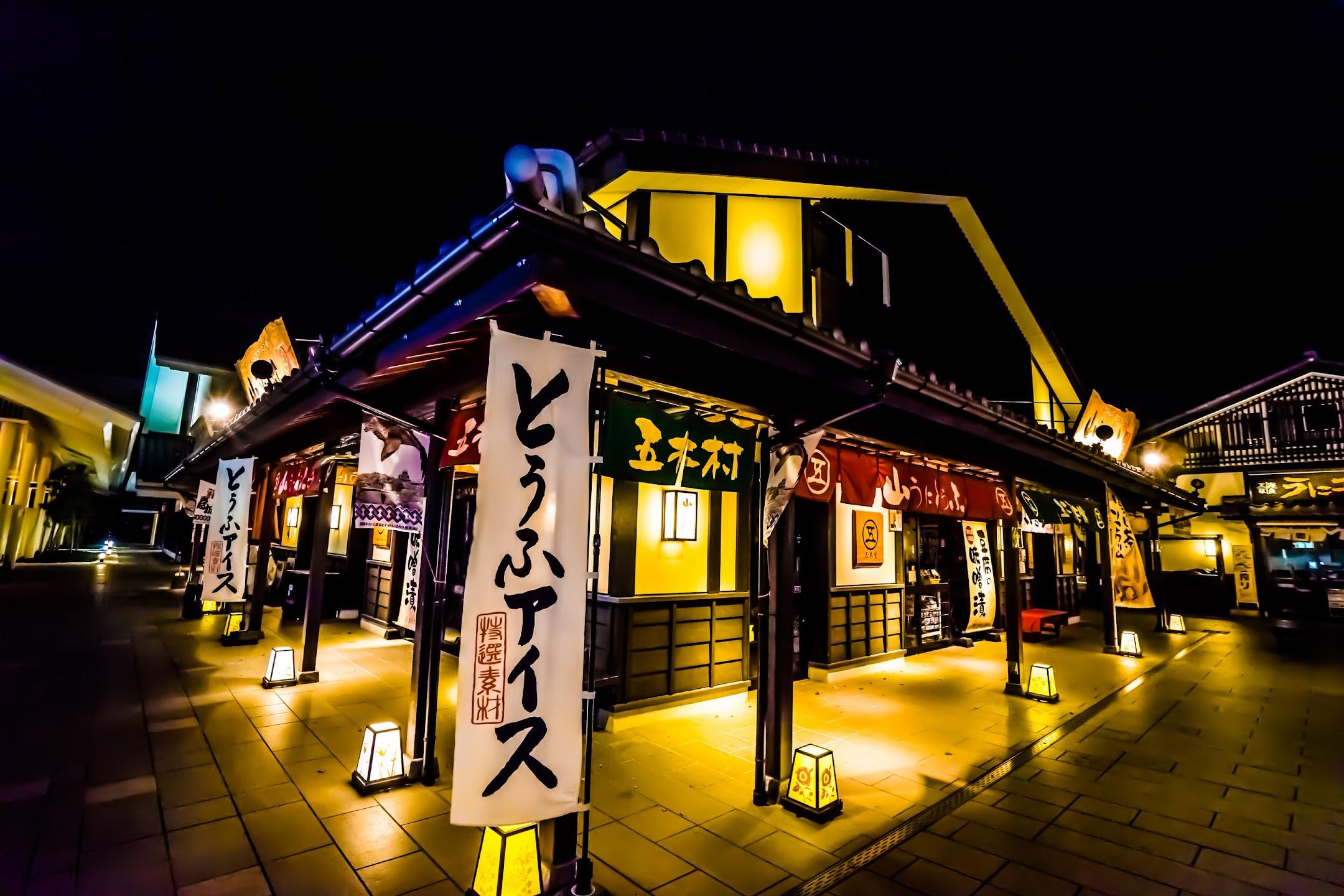 Kumamoto Sakuranokoji light-up2