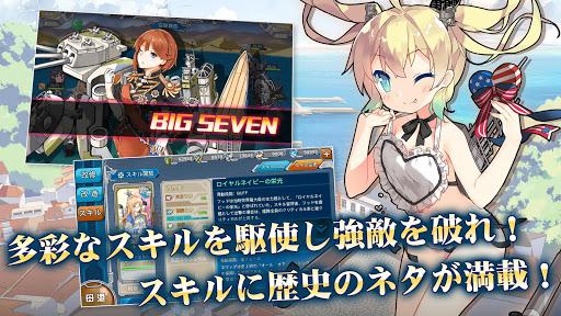 玩免費模擬APP|下載戦艦少女R app不用錢|硬是要APP