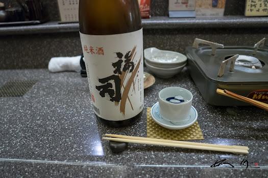 釧路 福司 純米酒