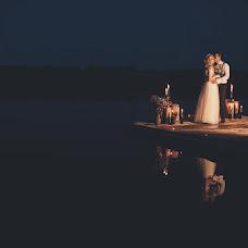 Wedding photographer Marina Markina (marikfox). Photo of 05.08.2016