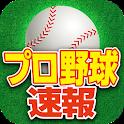 プロ野球速報Widget2021 icon