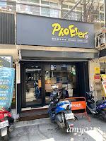 PhoEver 越苑2.0