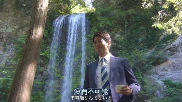 日劇:《拿破崙之村》唐澤壽明、麻生久美子主演