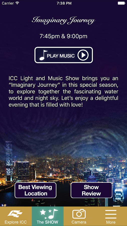 ICC 聲光耀維港 Light and Music Show- screenshot