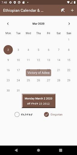 Ethiopian Calendar & Reminder (u12e8u1240u1295 u1218u1241u1320u122au12eb u12a5u1293 u121bu1235u1273u12c8u123b) screenshots 1