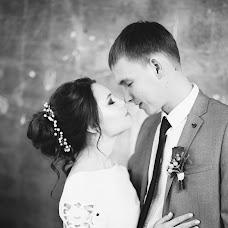 Wedding photographer Marina Trepalina (MRNkadr). Photo of 09.01.2018