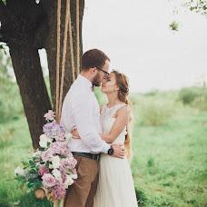 Wedding photographer Olga Lapshina (Lapshina1993). Photo of 24.05.2018